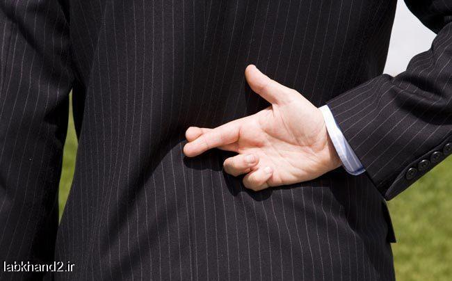 پنهان کاری مردان در زندگی زناشویی